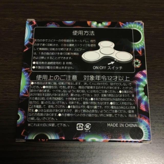 ★LED ハンドスピナー ★ エンタメ/ホビーのおもちゃ/ぬいぐるみ(その他)の商品写真