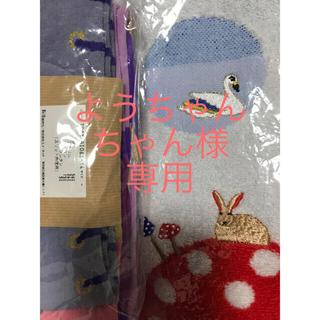 ツモリチサト(TSUMORI CHISATO)のツモリチサト 新品 ブーツ 編み だまし絵タイツ ピンク ハンカチ ファーバッグ(タイツ/ストッキング)