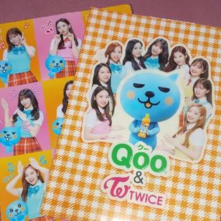 Qoo & TWICEクリアファイル(クリアファイル)