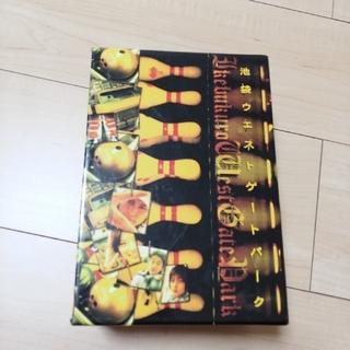 IWGP DVD BOX(TVドラマ)