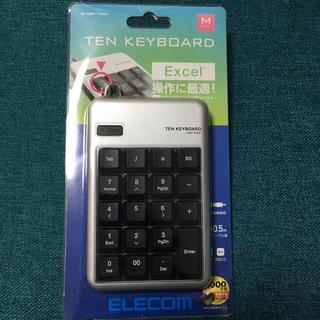 エレコム(ELECOM)のテンキー USB (PC周辺機器)
