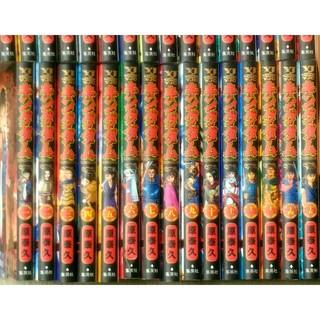 キングダム 最新54巻含む 全巻