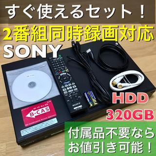 SONY - 【動作確認OK】ソニー ブルーレイレコーダー BDZ-AT500