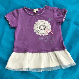 サンカンシオン(3can4on)の3can4on   パープルのレースTシャツ(Tシャツ/カットソー)