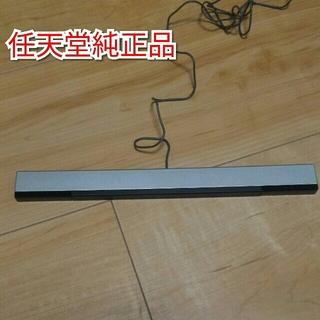Wii - ⑫ 任天堂純正品 wii/wiiu センサーバー RVL-014