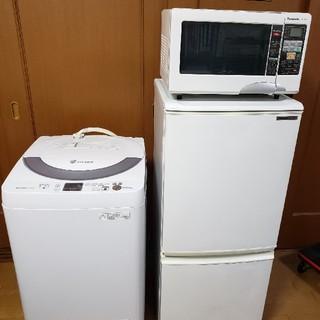 ☆生活応援3点セット☆洗濯機、冷凍冷蔵庫、オーブンレンジ