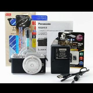 パナソニック(Panasonic)のパナソニック Panasonic DMC-GF7 レンズセット シルバー(ミラーレス一眼)