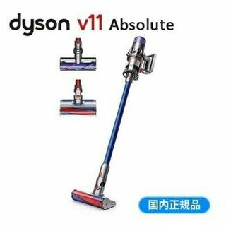 Dyson - 新品未開封 ダイソン V11シリーズSV14ABL新製品 メーカー保証あり