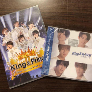 ジャニーズ(Johnny's)のKing&Prince CD DVD セット(その他)
