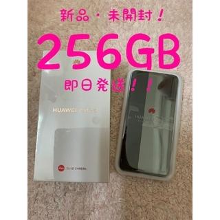 アンドロイド(ANDROID)の【新品・未開封】Huawei P30 Pro VOG-L29  ケース付き(スマートフォン本体)