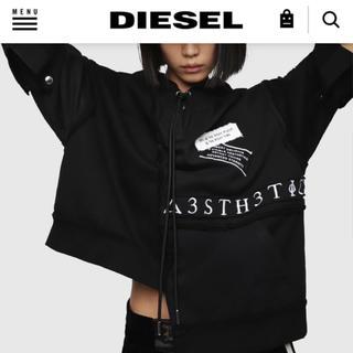 ディーゼル(DIESEL)のdiesel  2019 ss 新作 スウェット パーカー(パーカー)