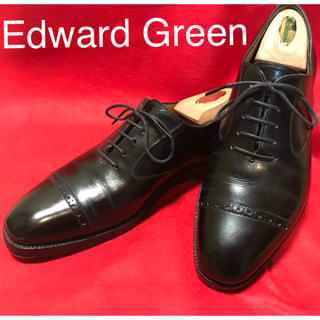 EDWARD GREEN - エドワードグリーン HYTHE 25.5㎝