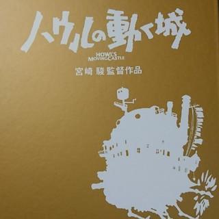 ☆専用出品☆ジブリ ハウルの動く城 Blu-ray disc美品 アニメ 宮崎駿(アニメ)