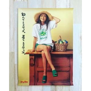 ジュンコシマダ(JUNKO SHIMADA)のJUNKO SHIMADA - ミスティオTシャツ 安室奈美恵(ミュージシャン)