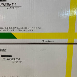 ショウキT-1プラス 2箱(健康茶)