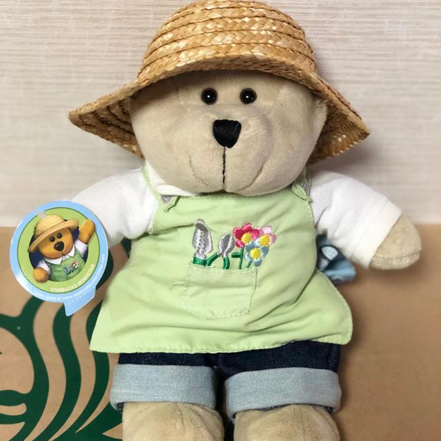 Starbucks Coffee(スターバックスコーヒー)のスターバックス ベアリスタ 2006 ガーデナー エンタメ/ホビーのおもちゃ/ぬいぐるみ(ぬいぐるみ)の商品写真