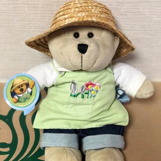 スターバックスコーヒー(Starbucks Coffee)のスターバックス ベアリスタ 2006 ガーデナー(ぬいぐるみ)