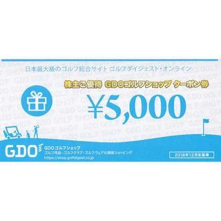 b】5千円分◆GDO ゴルフショップクーポン券 ◆GDO 株主優待 ゴルフ(その他)