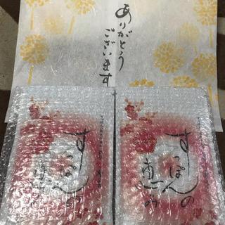 ヤマサ(YAMASA)の☆ すっぽんの恵み  2個 セット ☆ おまけ付き(コラーゲン)