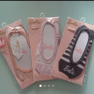 バービー(Barbie)の《新品》バービー Barbie 靴下3足セット(ソックス)