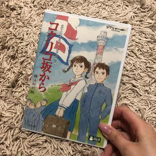 コクリコ坂から(アニメ)