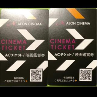 イオン(AEON)のイオンシネマ ACチケット3枚 映画鑑賞券 (その他)