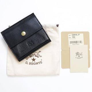 aa0916d50afe イルビゾンテ(IL BISONTE)の新品 イルビゾンテ 財布 黒 二つ折り ミニ財布 ブランド レザー