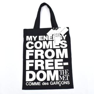 b2690aa81715 「確実正規品 コムデギャルソン pvc バッグ ブラックマーケット」に近い商品. COMME des GARCONS - 新品未使用 THE  MET限定 コムデギャルソン ダブル トートバッグ 黒