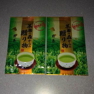 鹿児島茶2個セット
