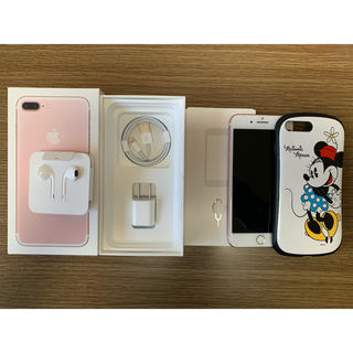 iPhone - iPhone7 Plus 128GB