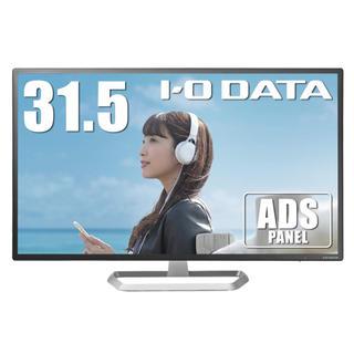 アイオーデータ(IODATA)のI-O DATA モニター ディスプレイ 31.5型 EX-LD321DB(ディスプレイ)