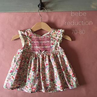 BeBe - bebe reduction ベベ ルダクティオン|エプロンワンピース⑅⿻80