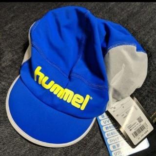 ヒュンメル(hummel)のフットボールキャップ☆サッカー用キャップ☆hummel☆ヒュンメル☆帽子(帽子)