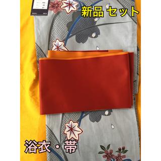 浴衣・帯 セット YO-05 女性用 半幅帯(浴衣)