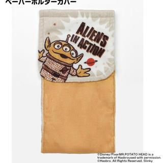 ディズニー(Disney)の♡新品未使用♡   リトルグリーンメン  ペーパーホルダー カバー(トイレ収納)