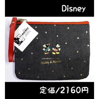 Disney - 送料無料【31%OFF】未使用■ミッキー&ミニー■ポーチ/クラッチ■ディズニー■