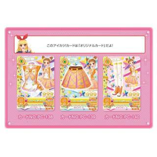 アイカツ(アイカツ!)の439☆イエロートルテコーデセット アイカツ グミ7 PC Pプロモ Nノーマル(シングルカード)