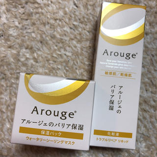 アルージェ(Arouge)のアルージェ 化粧水.保湿パック 新品(化粧水 / ローション)