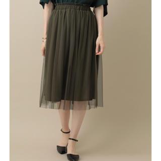 ショコラフィネローブ(chocol raffine robe)のグリーンパークス ウエストフリルチュールスカート(ひざ丈スカート)