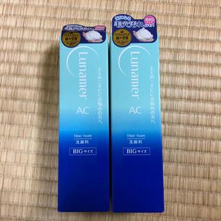 フジフイルム(富士フイルム)のルナメア AC BIG 洗顔料(洗顔料)