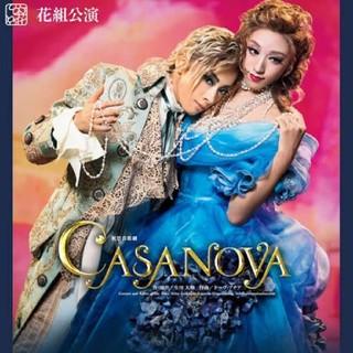 CASANOVA 千秋楽 ライブ中継(演劇)