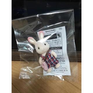 エポック(EPOCH)のシルバニアファミリー☆ももいろウサギの男の子☆(ぬいぐるみ/人形)