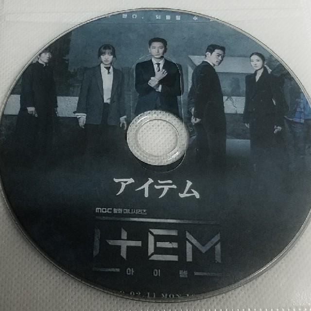 韓国ドラマ アイテム ブルーレイ1枚 エンタメ/ホビーのDVD/ブルーレイ(TVドラマ)の商品写真
