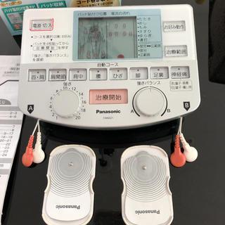 Panasonic - 電気治療器