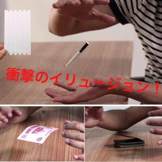 【大人気マジック!】Invisible Thread! 【イリュージョン】(キャラクターグッズ)