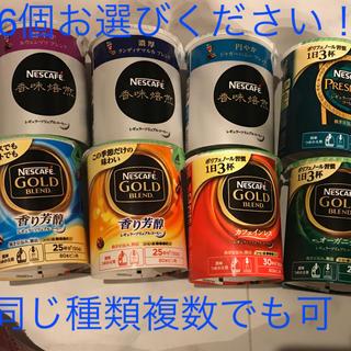 Nestle - ネスレ ネスカフェブレンド カフェインレス 香味焙煎 オーガニック 6個