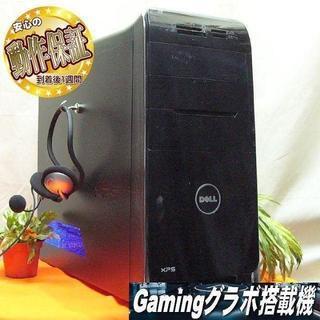 デル(DELL)のGTX760☆PUBG/R6S/GTA5動作OKゲーミングPC(デスクトップ型PC)