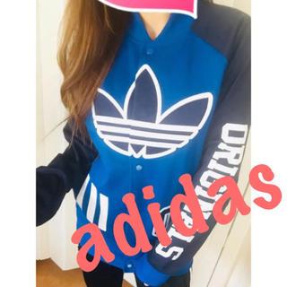 アディダス(adidas)のアディダス♡でかロゴ♡スタジャン♡ブルゾン♡(スタジャン)