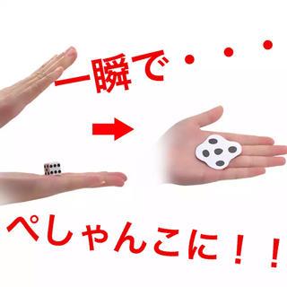 【衝撃!】ぺたんこダイス! Flattened Dice Set(キャラクターグッズ)
