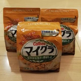 カルビー(カルビー)の★新品★マイグラ 700g 3袋セット(その他)